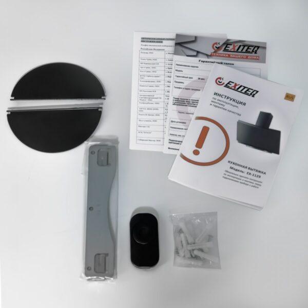 Вытяжка кухонная EXITEQ EX-1129 (черный)