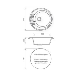 Мойка кухонная GS 05 S 328 бежевая - Схема установки