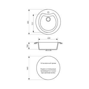 Мойка кухонная GS 08 S 331 белая - Схема установки