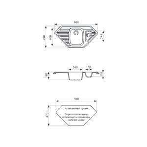 Мойка кухонная GS 10 К 310 серая - Схема установки