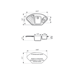 Мойка кухонная GS 14 К 307 терракот - Схема установки