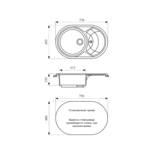 Мойка кухонная GS 18 S 328 бежевая - Схема установки